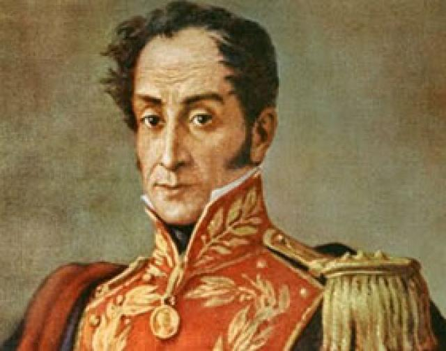 Simon Bolivar Quotes - simon-bolivar